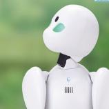 『コミュニケーションロボットの4つの特性と4つのビジネスチャンス』の画像