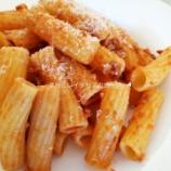 『スパゲッティとリガトーニ』の画像