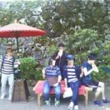 『【長崎】菖蒲とビンゴを楽しもう in大村公園』の画像