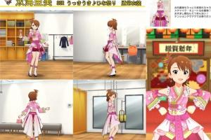 【ミリシタ】SSR「うっきうき♪ひな祭り 双海 亜美」衣装紹介