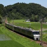 『鹿児島人の鉄道写真館HP』の画像