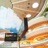 『【HANEDA Shopping】空港でのショッピングの楽しみを家で!』の画像