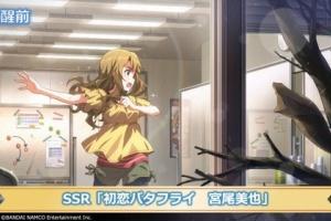【ミリシタ】本日15時から『SONG FOR YOU!ガシャ VOL.16』開催!美也、ロコ、静香、麗花のカードが登場!