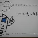 『【防災の日2018】A4ファイルサイズの「災害帰宅セット」と「災害備蓄セット」@㈱キングジム(KINGJIM)【防災用品】』の画像