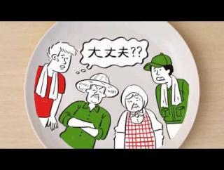 【超速報】サイゼが値上げ!!ミラノ風ドリアが299円→300円に!!