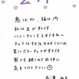 『【欅坂46】長濱ねる応援スレ★45【ねるちゃん】 』の画像