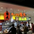 『岡山で徳島の『ラーメン 東大』を食べました^^』の画像