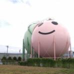 しばた通信 - 新潟県新発田市の地域情報サイト