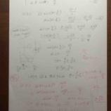 『2017年愛知教育大学・数学【数学Ⅱ】三角関数の基本~センター・模試・定期テスト対策向け。』の画像