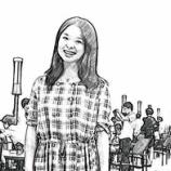 『嶋田さんとゲンちゃんの出会い』の画像