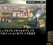進撃の巨人3DSゲームの特集!