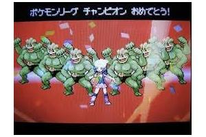 アニメのポケモンリーグのワクワク感は異常wwwwwwwwww