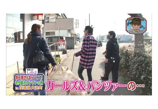 【朗報】明石家さんまさん、街ロケでアニメオタクとのやり取りが素晴らしいと話題にwwww
