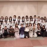 『これはアツい!!欅坂ドーム公演後の『乃木坂46×欅坂46』集合写真が公開キタ━━━━(゚∀゚)━━━━!!!』の画像