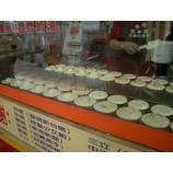 『台湾一人旅食歴PART3 庶民の味いろいろ』の画像