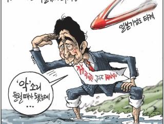 #韓国 『韓国はずっと「日本は破産する」と言ってるがいつまで待っても破産しない・・もしかして我々が間違っているのではないか?』