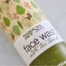 LavenderとTea Tree oilは、リラクゼーション効果バッチリコンビ+トレジョのオススメ洗顔