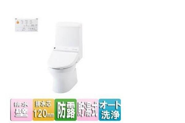 やめた トイレ タンクレス