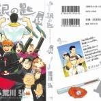 アニメと漫画と 連邦 こっそり日記