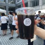 『コーヒーファン歓喜!「トウキョウコーヒーフェス」が秋も開催決定』の画像