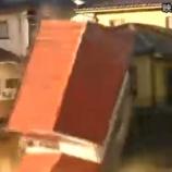 『【恐怖動画】中学2年の生徒が撮影した千曲川の護岸崩落の瞬間』の画像