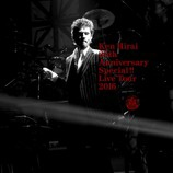 『CD Review:平井堅「Ken Hirai 20th Anniversary Special !! Live Tour 2016」』の画像
