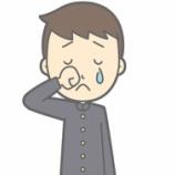 『現役高校生、貧困にブチギレ「高校生のお小遣いが月5000円は絶対に少なすぎる。遊んだり食事もまともにできない」』の画像