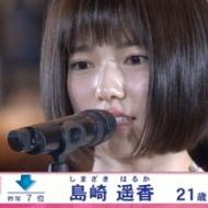島崎遥香の涙に高橋朱里が決意!! アイドルファンマスター