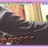 『【乃木坂46】ななみんが腰を壊したのってこの時なんじゃないだろうか・・・』の画像