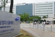 サムスン完全死亡、EUがサムスンに1兆1400億円の罰金支払いを命令か 韓国の血税が消滅