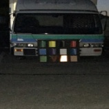 『11/20 亀山営業所安全衛生会議』の画像
