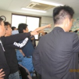 『5/20 豊川支店 安全衛生会議』の画像