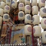 『京都リポート PART4』の画像