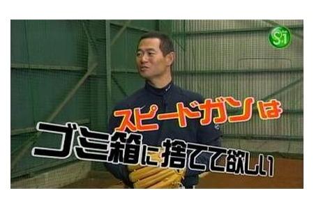 桑田「球速なんて140km/hもあれば充分充分!」 alt=