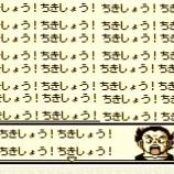 『マッハ号のアニメ』の画像