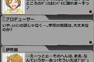 【グリマス】PSL編シーズン1乙女ストーム! [第2話]頼れるお姉さん
