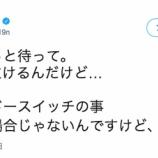 """『元乃木坂46・永島聖羅 18thアンダー曲『アンダー』に反応!""""え、ちょっと待って。アンダー泣けるんだけど…""""』の画像"""