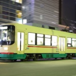 『富山地方鉄道 8000形』の画像