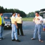 『1996年 9月 7~ 8日 JARL県支部大会:五戸町』の画像