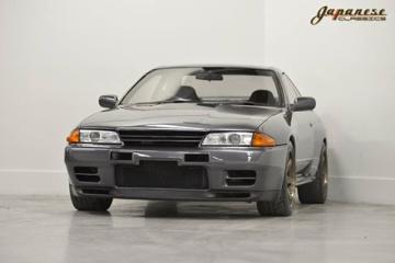 海外「コロンビアからも買えるのか!」日産・旧式GT-Rに世界中から買い手が殺到