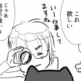 【THEALFEE】『あるものが3つ並んでるとアルフィーを思い出す!アルフィーさん自身も感じる違和感て何?』アルフィー漫画イラストマンガ