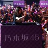 『【乃木坂46】アンダラの山崎怜奈『この写真見た友人に言われた言葉・・・選挙ですか?』』の画像