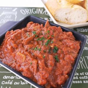 じっくり煮て柔らかく♪イカのトマト煮
