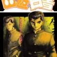 漫画・アニメの「四天王」の中で最弱キャラにありがちなことwwwww