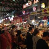 『JALPAK×食べあるキング「韓国」【2日め】(その7)広蔵市場でいろんな料理に出会う(韓国・ソウル)』の画像