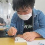 『【高田馬場】モ~ゥ🐄 年賀状の消しゴムはんこ作り』の画像