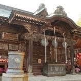 『いつか行きたい日本の名所 達磨寺』の画像