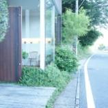 『F-FURNITUREの前で山県市にちなんだこんなものを発見!』の画像