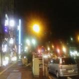 『風の心地よい夜に・・・』の画像