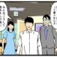 タテマエとホンネ第12話(終)